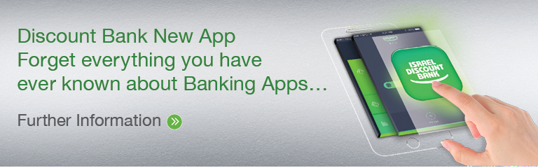 Forget everything you have ever known about Banking Apps…